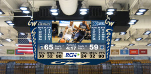 Illustration of the new Smith Center video display