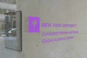 New York University, which recently launched a D.C. program, launched a massive campaign to fund more scholarships, part of an effort to shed its pricey reputation. Hatchet File Photo.