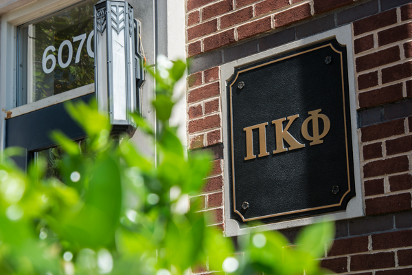 Pi Kappa Phi chapter shut down following email leak – The GW Hatchet